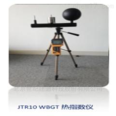 JTR10WBGT热指数仪