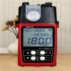 室内空气中甲醛浓度测定仪