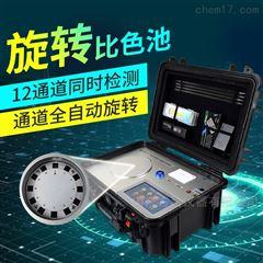 FK-CT30科技型土壤肥料养分检测仪厂家
