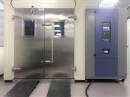 AP-KF步入式综合环境实验室