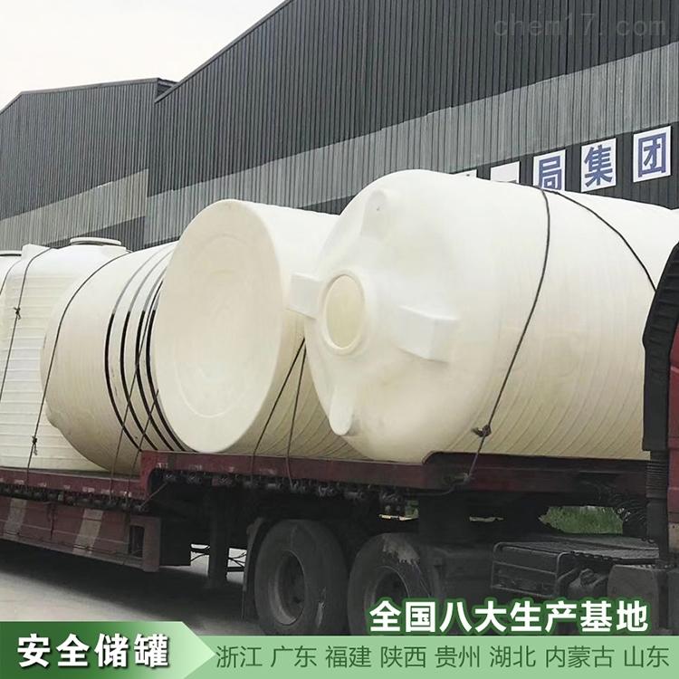 3吨盐酸桶生产厂家