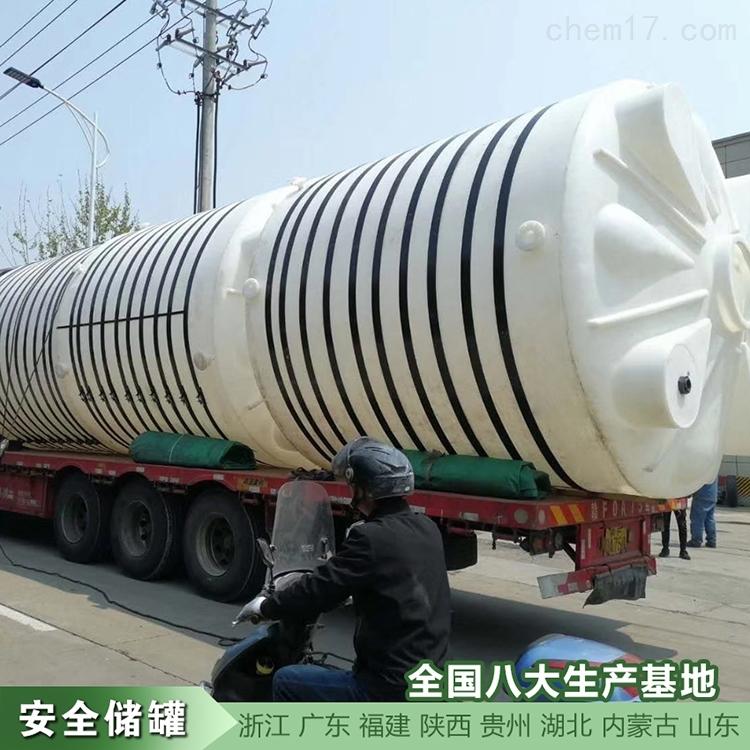 2吨盐酸桶供应商