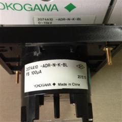 DN72A10/CJ电流表日本横河YOKOGAWA现货供应