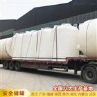 4吨次氯酸钠储罐诚信可靠