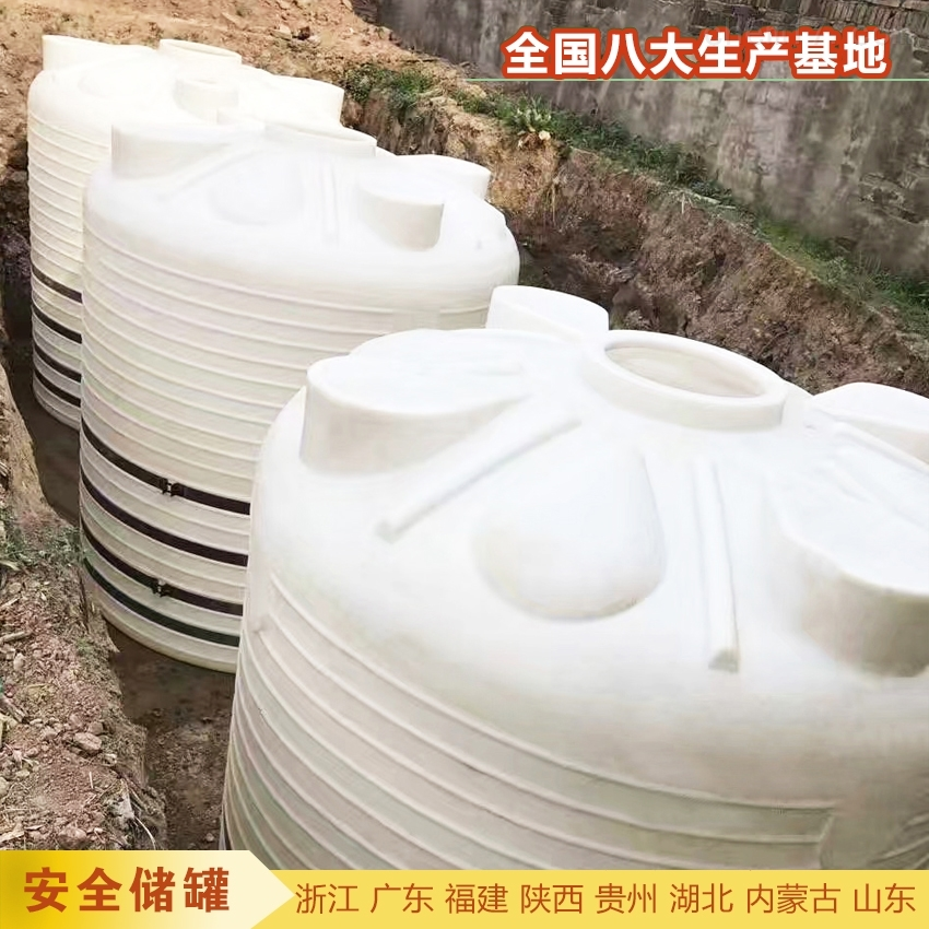 15吨蓄水罐生产厂家