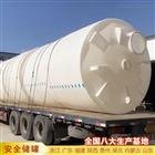3吨次氯酸钠储罐供应商