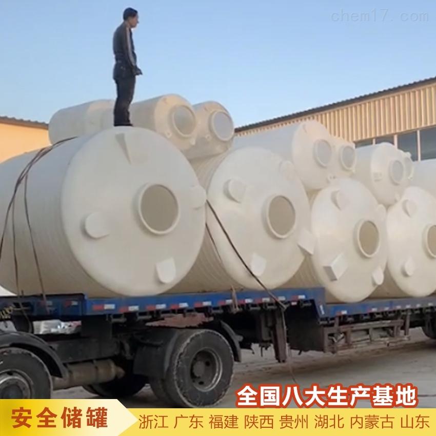 2吨次氯酸钠储罐使用年限