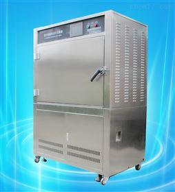 AP-UV佛山uv紫外老化试验箱
