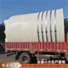 30吨盐酸桶品牌直销