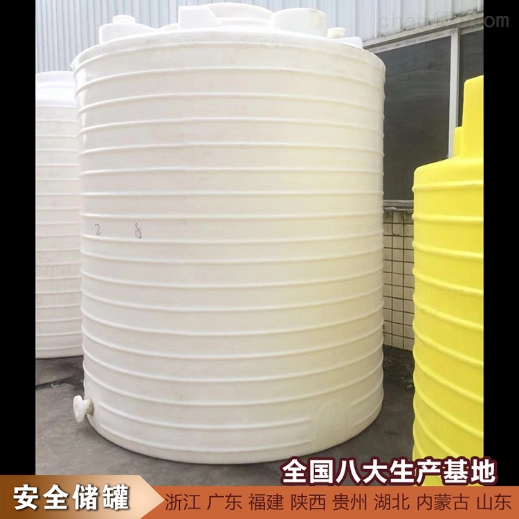 安顺50吨pe水箱