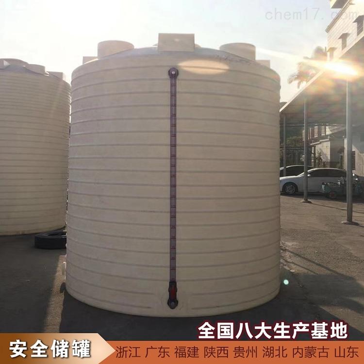 25吨次氯酸钠储罐现货供应