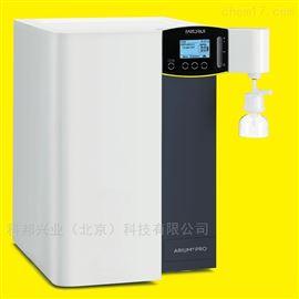 H2Obasic-Tarium® pro 超纯水机