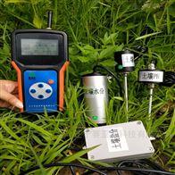 SYQ-SC2手持农业气象观测站价格