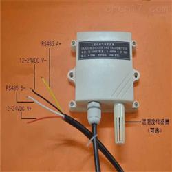 LB-T固定式防水型二氧化碳探测器