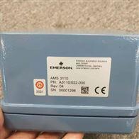 A3110/022-000美国EMERSON双通道轴振动监测器