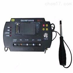 CD8便捷式八参数多气体检测报警仪