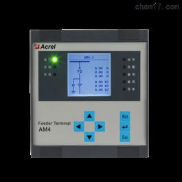 AM4-I安科瑞微机综合保护装置三段式过流保护