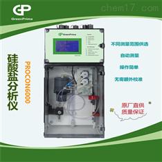 进口硅酸盐检测仪 PROCON6000