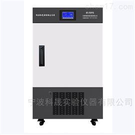 DRX-110 低温冷光源植物生长箱 触摸按键