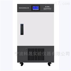 低温冷光源植物生长箱 DRX-160 无氟设计