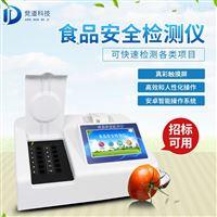 JD-SP08多功能食品檢測儀報價