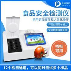 常用的食品安全檢測儀