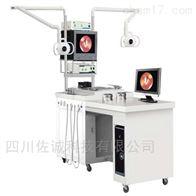 BLS-520型耳鼻喉检查治疗台(大理石)