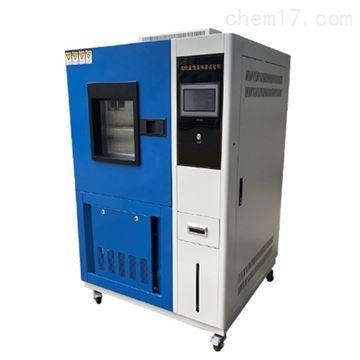 GDJW-100-70℃~150℃高低温交变试验箱