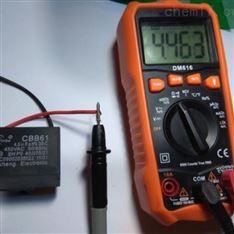 万用表 多功能万用表 电流测试万用表 电阻电路提前角测量表