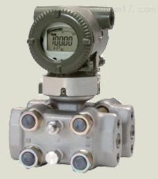 EJA530E绝对/压力变送器