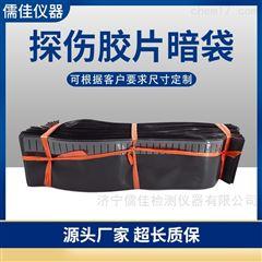 360*80\300*80搭扣暗袋非磁性塑料暗袋