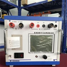 便携式发电机转子交流阻抗测试仪