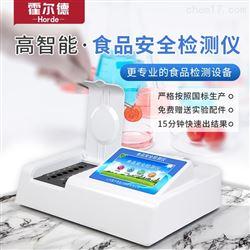 HED-S120食品综合检测仪器