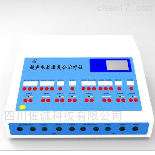 QD-2050型超声电刺激复合治疗仪