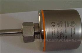 IFM传感器O5P500现货进口