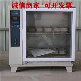 ZSA-10A砌墙砖爆裂蒸煮箱生产厂家