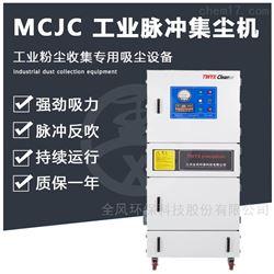 MCJC砂轮机配套除尘设备