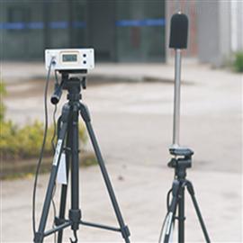 HY130A型户外噪声测量单元 声级计