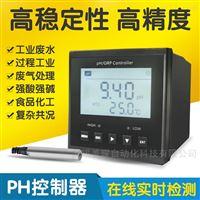 MY-PHPH检测仪PH在线分析仪