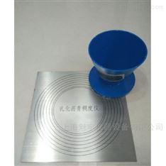 乳化沥青稠度试验仪使用方法