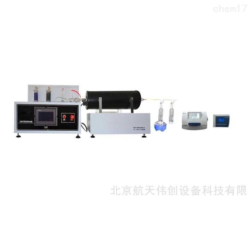 卤酸气体含量测定装置