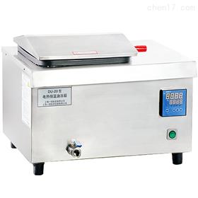 DU-20上海一恒电热恒温油浴锅