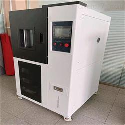 恒温恒湿箱测试仪测试数据