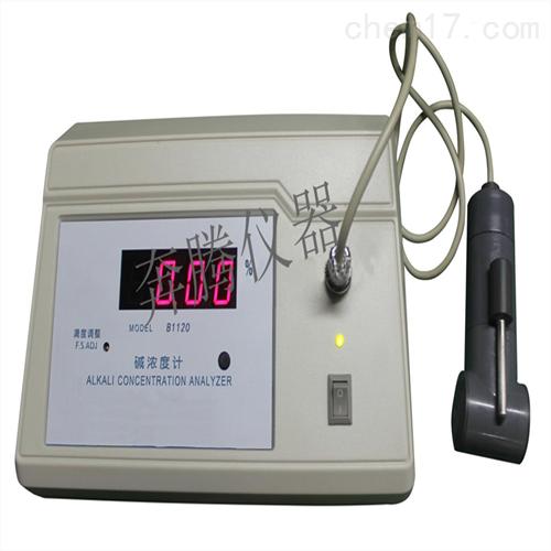实验室台式碱浓度计水质检测仪