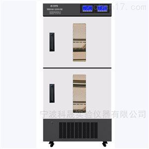 GXZ-500 光照培養箱