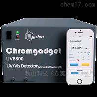 UV8810多波长紫外可见吸光度检测器