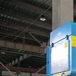 LB-BG壁挂式烟尘净化器
