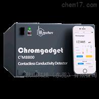 C 2 M8800非接触型电导率检测仪