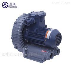 EX防爆高压漩涡气泵