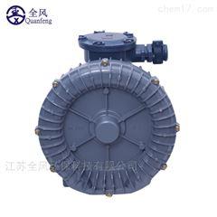 耐高温防爆风机;耐腐蚀防爆气泵